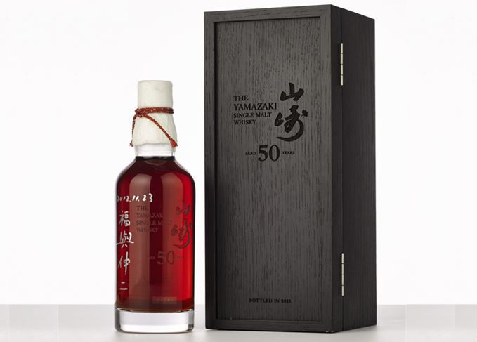 Yamazaki 50 ans